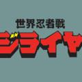 jiraya_logo