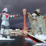 Robô Gigante (Jaianto Robo – 1967) – Letra do Tema de Abertura