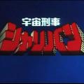 sharivan_logo