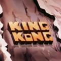 kingkong_logo