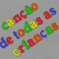 cancao_logo